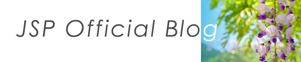 JSPオフィシャルブログ